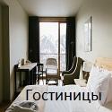 -walker.ge_.jpg